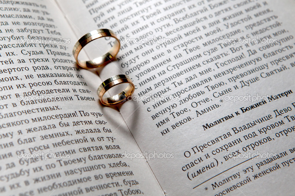 wedding rings in bible stock photo scarlett070 27461051