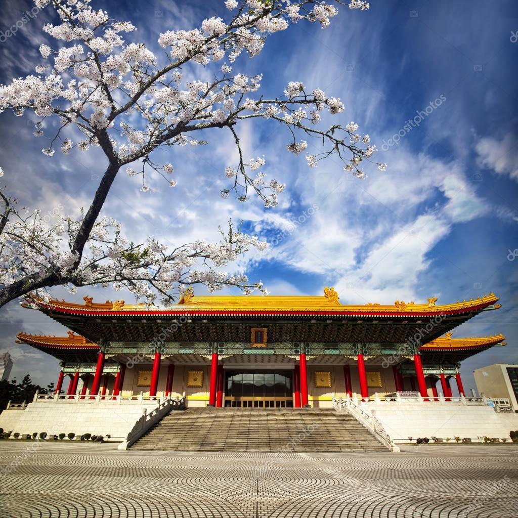 National Theater in Taipei, Taiwan