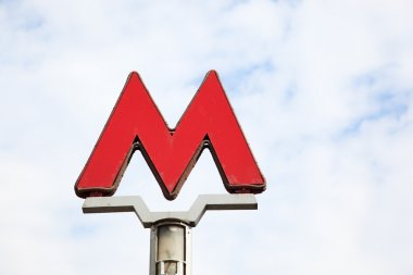 Moscow subway sign