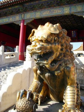 Forbidden City, Beijing, China, gilded lion in front of the Palace of Tranquil Longevity