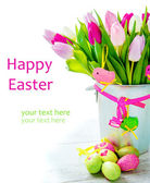 Fotografie Happy Easter