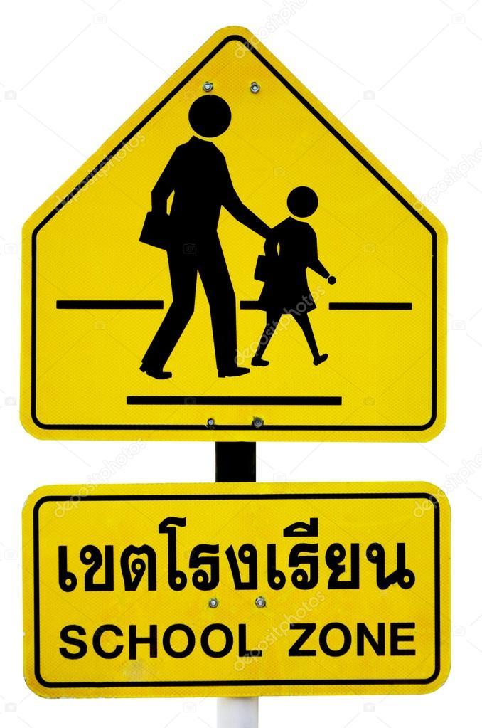 Citaten School Zone : Señal de tráfico la zona escolar — foto stock