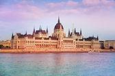 Fényképek Parlament, Budapest