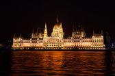 Fényképek Budapest Parlament