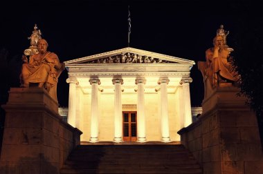 University of Athens at night,Greece.