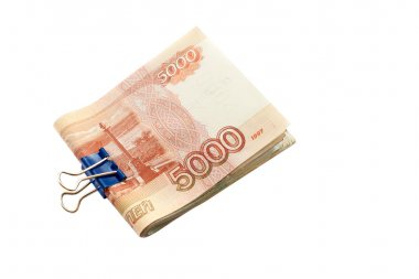 5000 rubles, Russian money, bills clipped together
