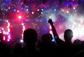 Fényképek ünnepli az új év