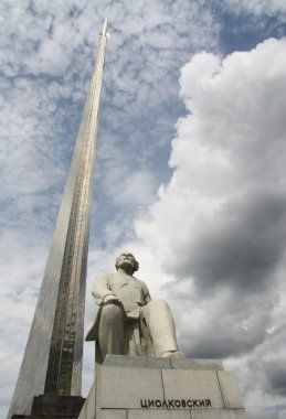Monument to the founder of astronautics - Tsiolkovsky
