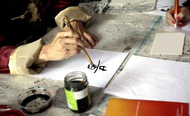 Chinese Calligraphy writing
