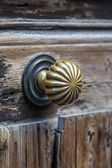 Photo Doorknob