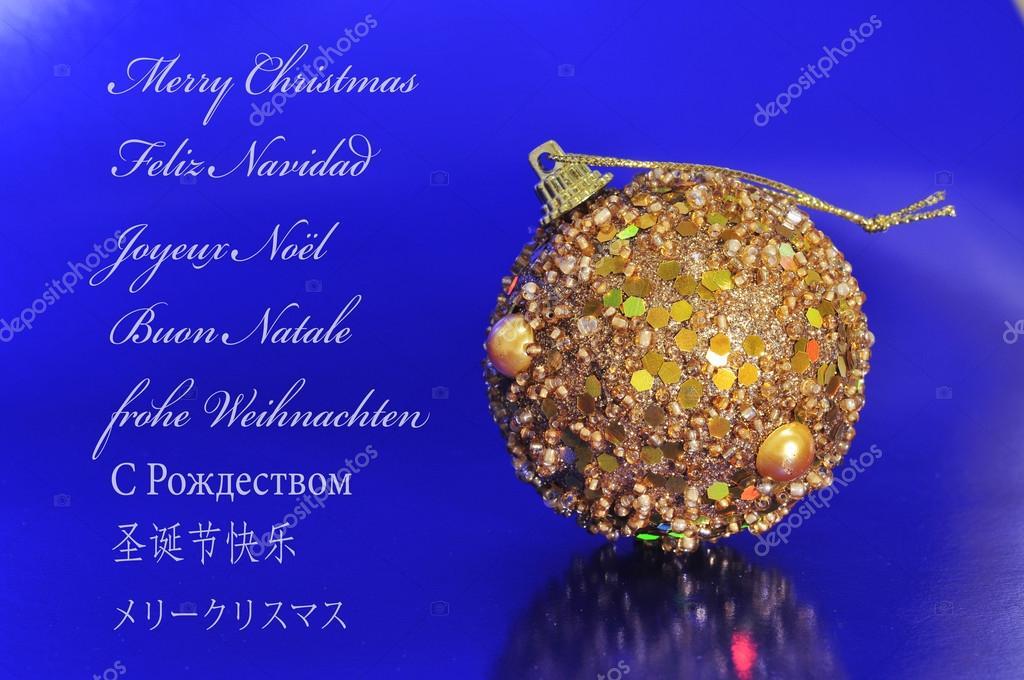 Feliz Natal Fotografias De Stock Nito103 13439351