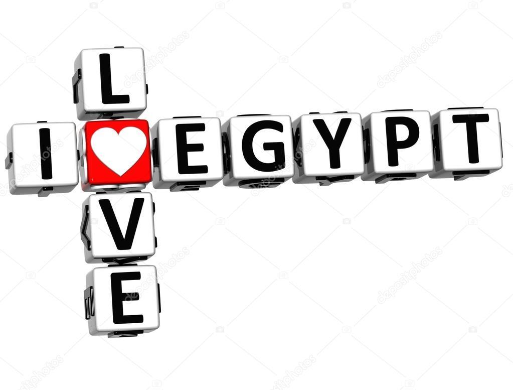 3d i love egypt crossword stock photo 3d i love egypt crossword on white background photo by curiosotravelphotography biocorpaavc