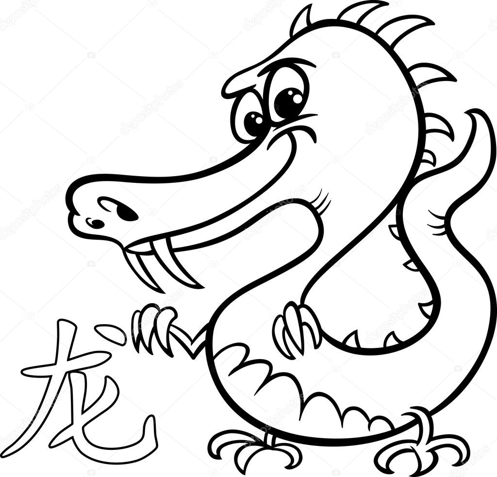 signo del dragón del Zodiaco Chino horoscopo — Vector de stock ...