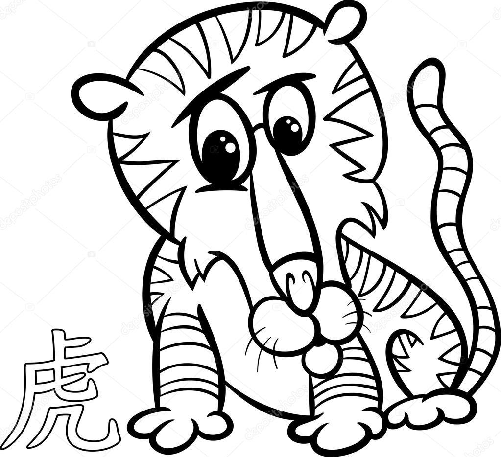 signo del tigre Zodiaco Chino horoscopo — Vector de stock ...