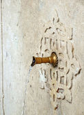 Fényképek központi mecset-Szarajevó, Bosznia-