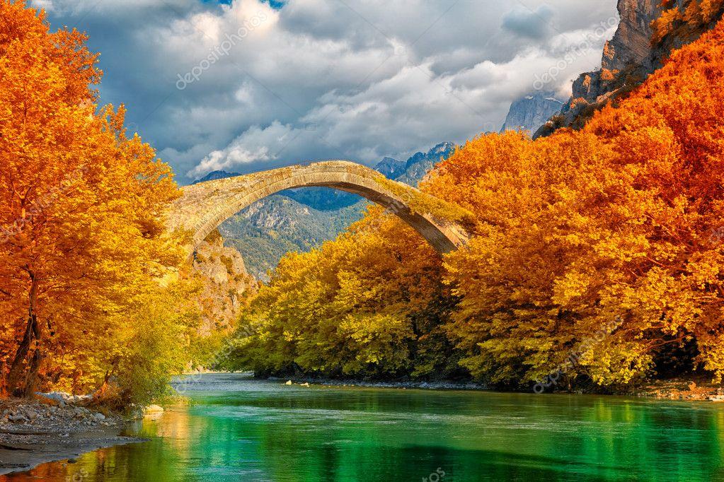 Konitsa bridge