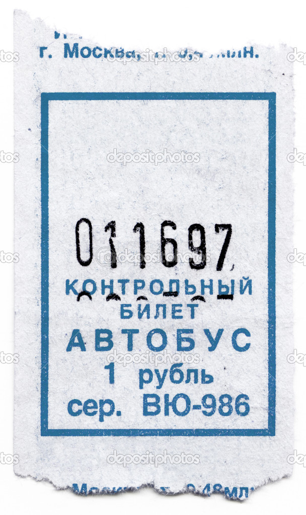 Картинка раскраска билет на автобус