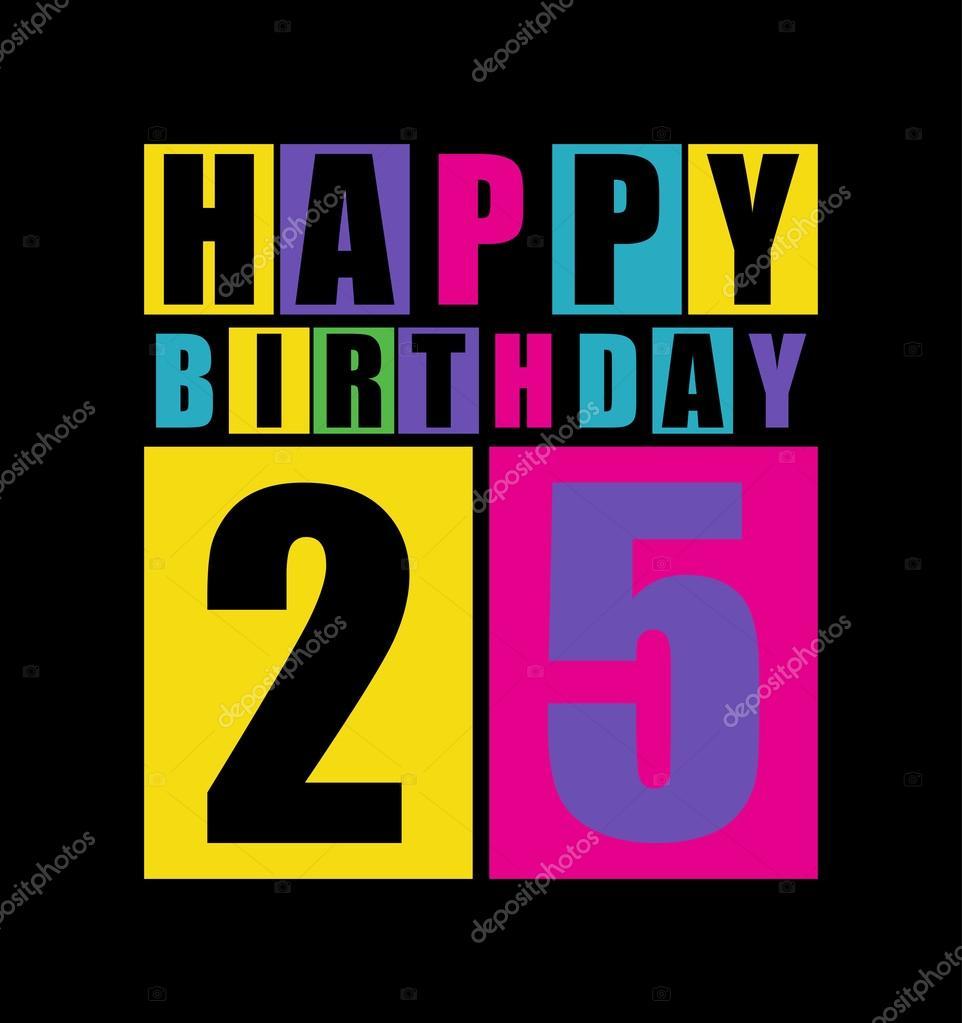 день рождения 25 лет картинки