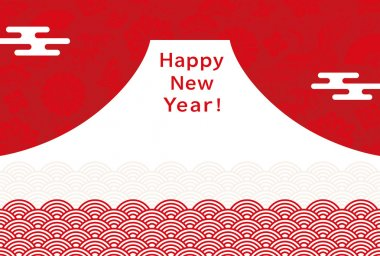 New Year's card of Mt. Fuji.