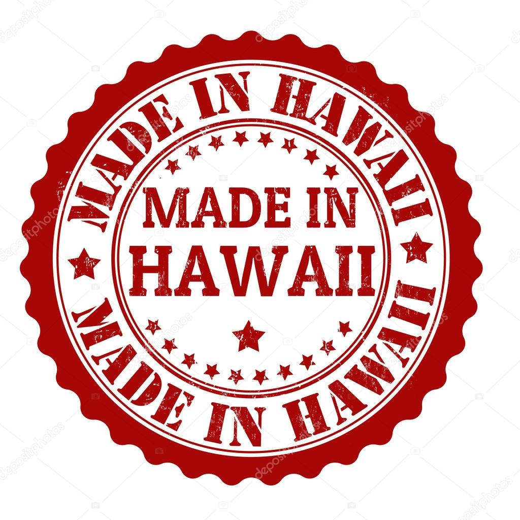 Made In Hawaii Stamp Stock Vector