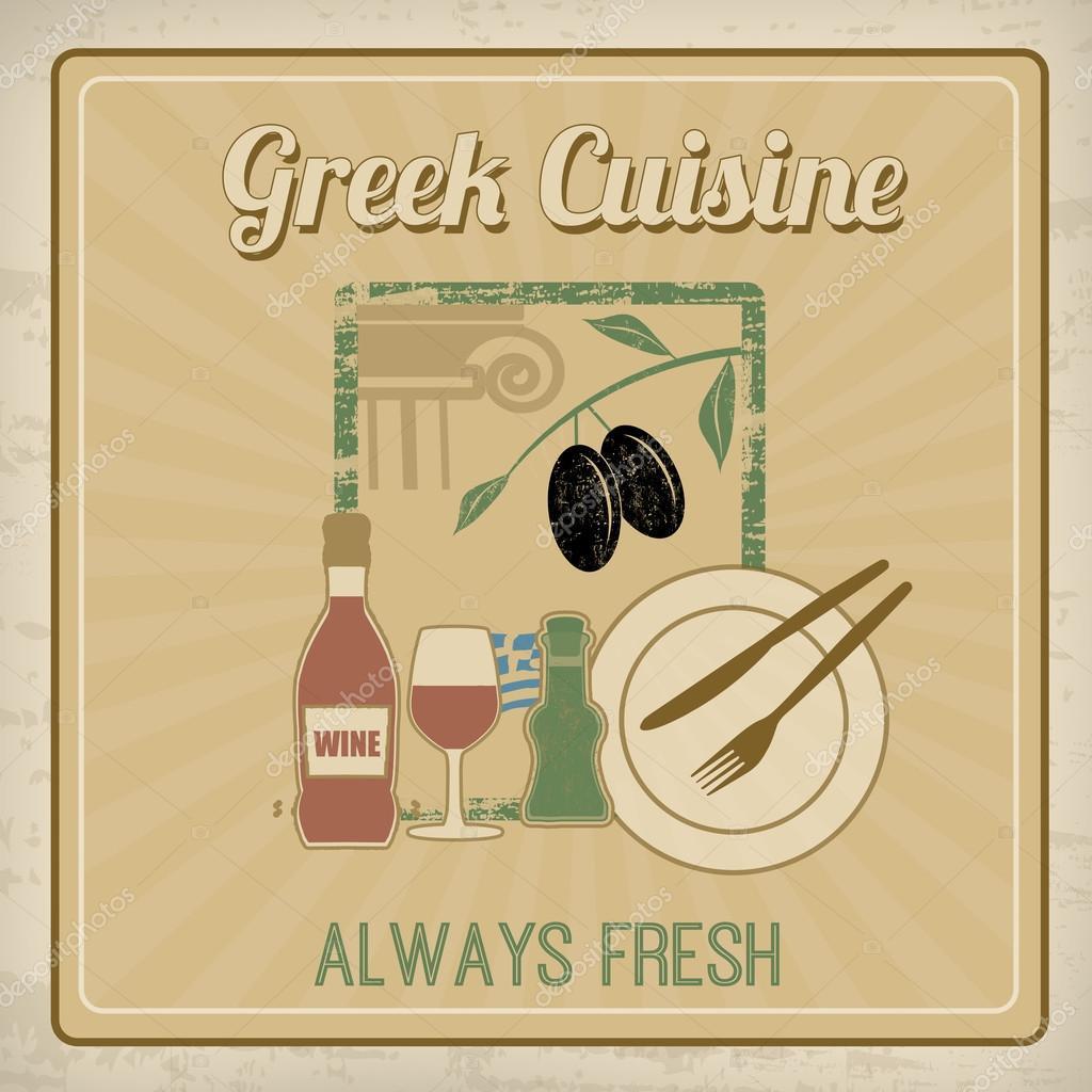 poster vintage di cucina greca vettoriale stock 43334333