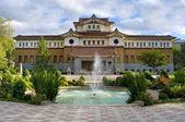 Sachalin regionální muzeum