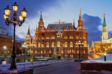Historical Museum at Night Moscow Russia