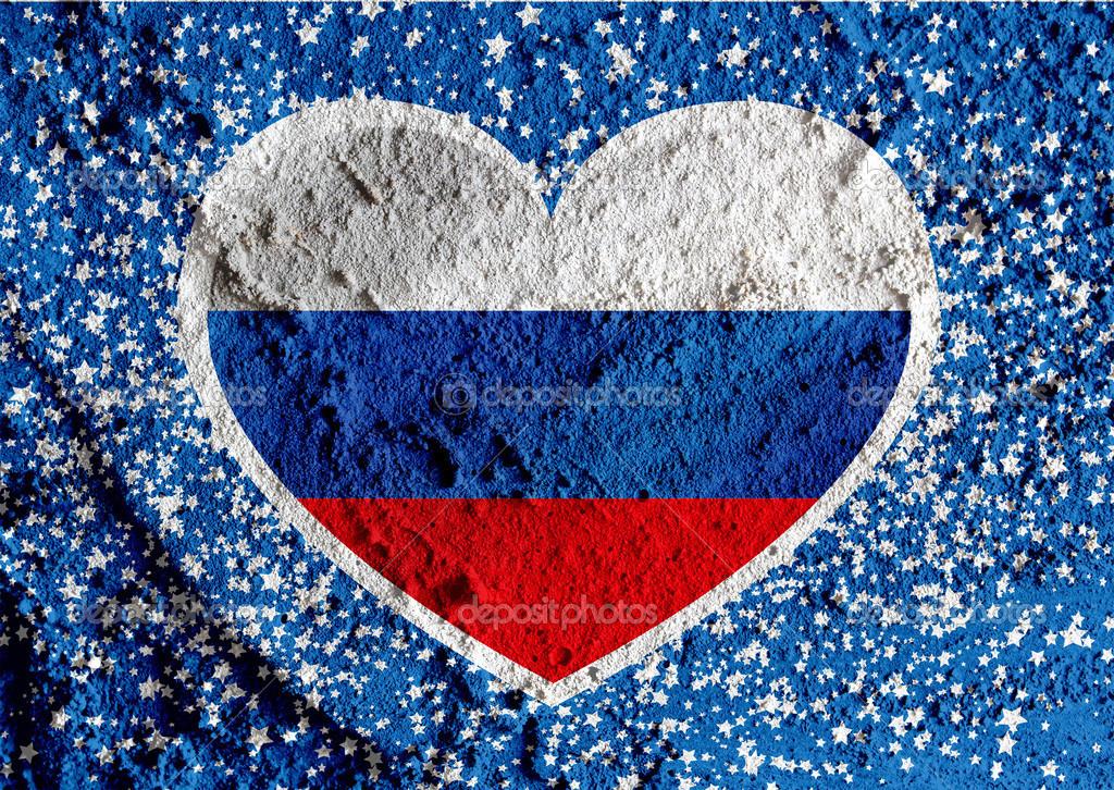 Открытка люблю россию, светлане просто