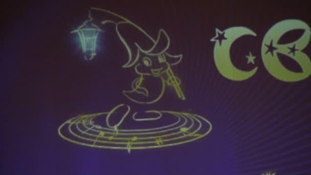 logo mezinárodní děti hudební soutěž