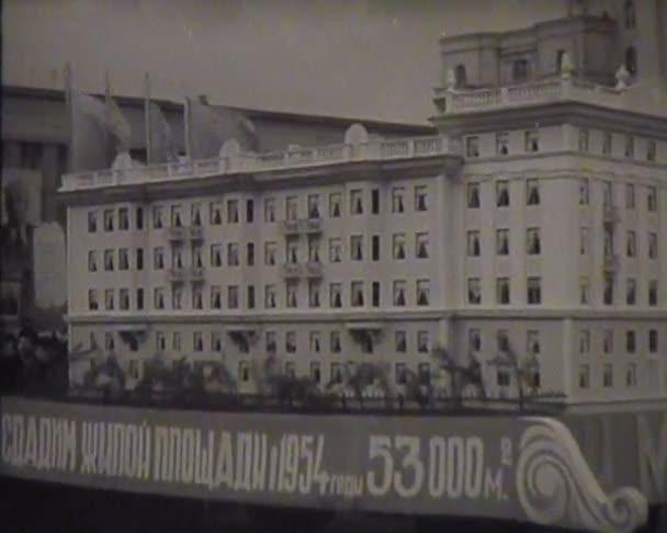 Aktuality, Kronika SSSR. demonstrace a přehlídka
