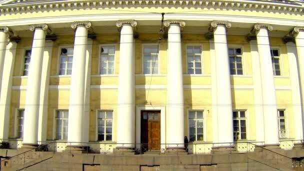 Akademie věd v Petrohradu