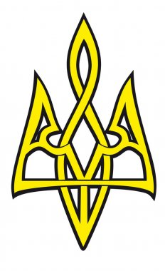 Ukrainian coat of arms