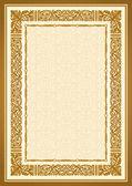 Ročník zlaté pozadí, starožitný styl rámu, viktoriánské ornament
