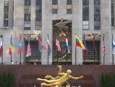 Rockefeller center v new Yorku
