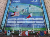 Lamcy Plaza in Dubai, UAE