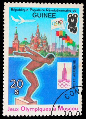GUINEA - CIRCA 1980: A stamp printed in GUINEA, devoted to Olymp