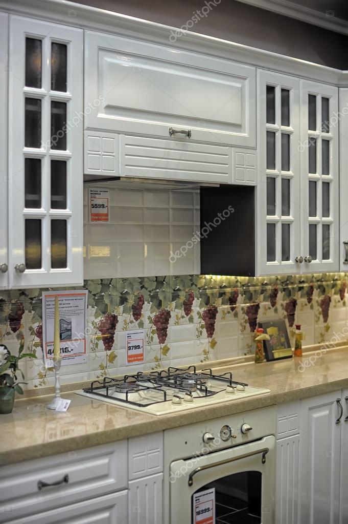 moderne Küche zum Verkauf im Laden Bau Materialien und Möbeln, St ...