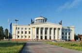 Kultúrpalota a város Nyizsnyij tagil. Oroszország