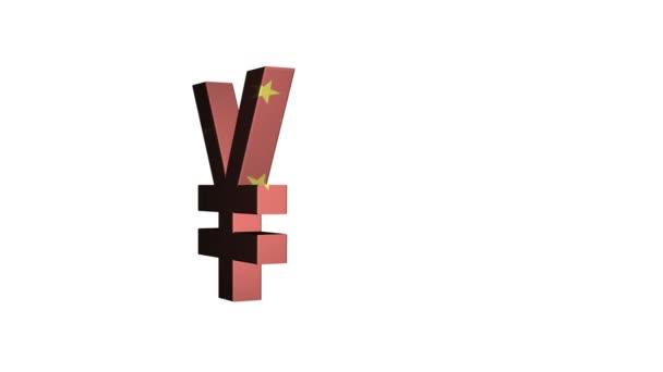 Chinese Yuan Renminbi Flag Reflection