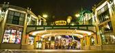 zábavní park Prater ve Vídni 2