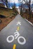 A kerékpárosok és a gyalogosok Lane