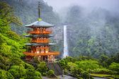 Nachi, Japonsko