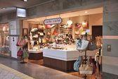 Japonsko módní obchod