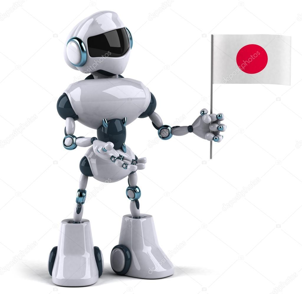 Japanischer Dating-Roboter Kostenlose Datierung ph