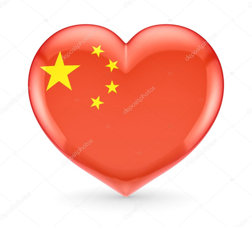 Chinese flag on a heart symbol stock photo rukanoga 13555326 chinese flag on a heart symbol stock photo 13555326 buycottarizona