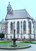 Svatý michael kaple (Košice, Slovensko).