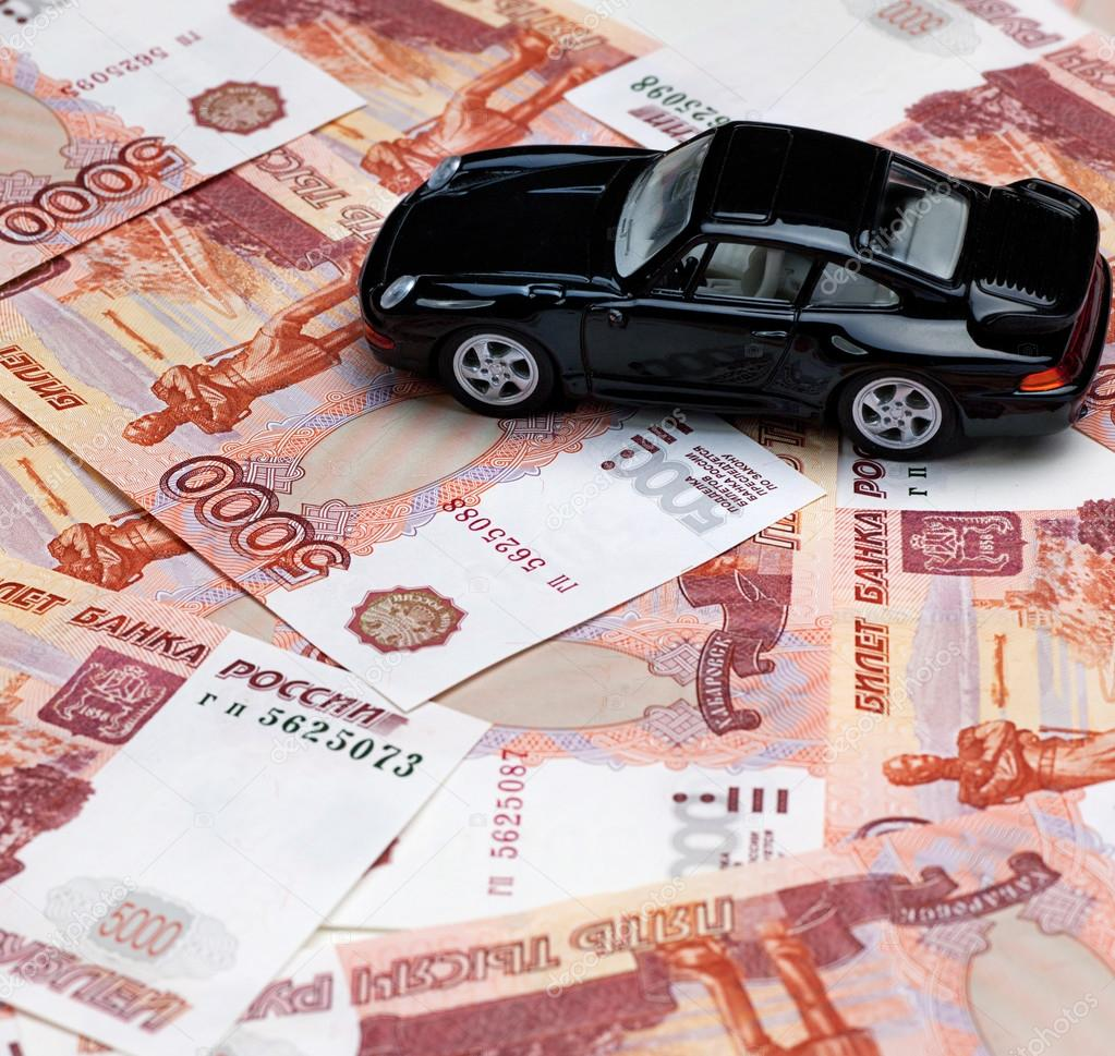 займы под залог автомобиля в новосибирске