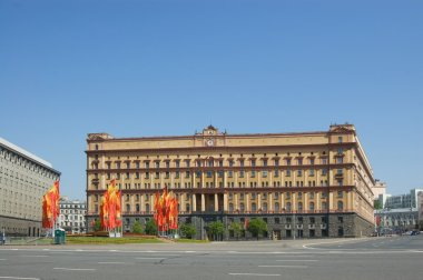 Building of Federal Agency of Security of Russian Federation