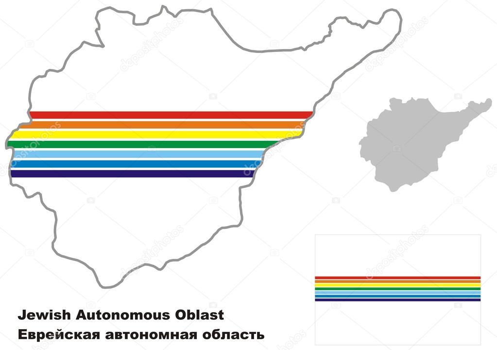 Der Umriß des Jüdischen Autonomen Oblast mit Flagge — Stockvektor ...