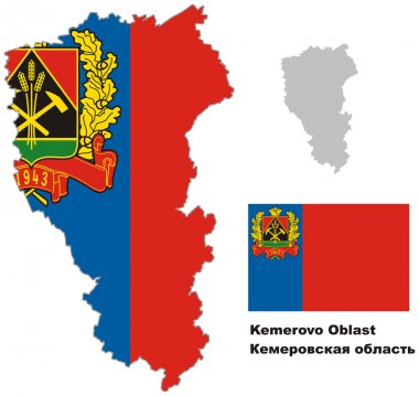 outline map of Kemerovo Oblast with flag
